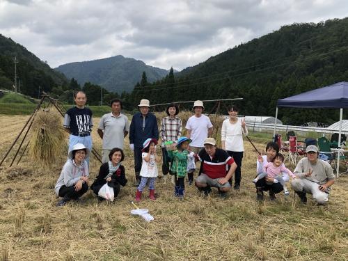 稲刈りイベントを開催しました